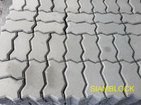 บล็อกปูถนน บล็อกตัวหนอน แผ่นทางเดิน แผ่นทางเท้า ขอบคันหินคอนกรีต 094-9892988