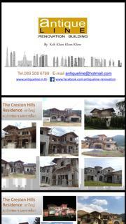 ยินดีให้คำปรึกษา ปัญหาเรื่อง ก่อสร้าง ตกแต่ง ต่อเติม บ้าน อาคาร 089-208-6768