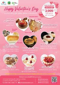 Happy Valentine's Day ไปกับหลักสูตร Amuse&Delicioue Program #เพราะเร...