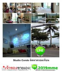 Pattaya Beach Front, Condo Studio for Sale