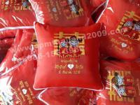 รับผลิตหมอนผ้าห่มในชลบุรี หมอนผ้าห่มรับไหว้ ผลิตหมอนผ้าห่มงานเกษียณ หมอนผ้าห่ม