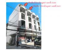 https://www.ohoproperty.com/50493/ธนาคารกรุงไทย/ขายอาคารพาณิชย์/แขวงตลิ่งชัน/เขตตลิ่งชัน/กรุงเทพมหานคร/
