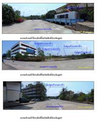 ขายโรงงาน ตำบลแหลมฟ้าผ่า อำเภอพระสมุทรเจดีย์ สมุทรปราการ ขนาด 40-2-63 ของ ธนาคารกรุงไทย