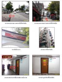 คอนโดมิเนียม/อาคารชุดหลุดจำนอง ธ.ธนาคารกรุงไทย แขวงหลักสอง เขตบางแค กรุงเทพมหานคร