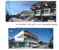 https://www.ohoproperty.com/2770/ธนาคารกรุงไทย/ขายอาคารพาณิชย์/ฉลอง/เมืองภูเก็ต/ภูเก็ต/