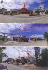 ศูนย์บริการ/โชว์รูม/ปั้มน้ำมันหลุดจำนอง ธ.ธนาคารกรุงไทย ตำบลในเมือง อำเภอเมืองพิษณุโลก พิษณุโลก