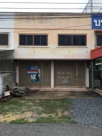 https://www.ohoproperty.com/802/ธนาคารกรุงไทย/ขายที่ดินพร้อมสิ่งปลูกสร้าง/นครหลวง/นครหลวง/พระนครศรีอยุธยา/