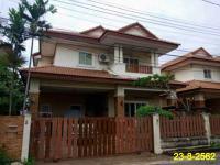 https://www.ohoproperty.com/2869/ธนาคารกรุงไทย/ขายบ้านเดี่ยว/ตำบลกระทุ่มล้ม/อำเภอสามพราน/นครปฐม/
