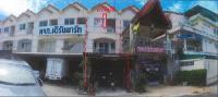 https://www.ohoproperty.com/2940/ธนาคารกรุงไทย/ขายอาคารพาณิชย์/รัษฎา/เมืองภูเก็ต/ภูเก็ต/
