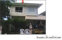 ขายบ้านแฝด ตำบลท่าอิฐ อำเภอปากเกร็ด นนทบุรี ขนาด 0-0-50.5 ของ ธนาคารกรุงไทย