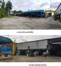 https://www.ohoproperty.com/2456/ธนาคารกรุงไทย/ขายที่ดินพร้อมสิ่งปลูกสร้าง/มหาสวัสดิ์/บางกรวย/นนทบุรี/