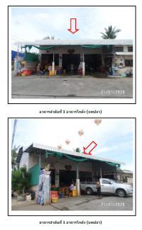 https://www.ohoproperty.com/2298/ธนาคารกรุงไทย/ขายที่ดินพร้อมสิ่งปลูกสร้าง/บางกุ้ง/เมืองสุราษฎร์ธานี/สุราษฎร์ธานี/
