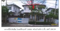https://www.ohoproperty.com/2701/ธนาคารกรุงไทย/ขายบ้านเดี่ยว/ประชาธิปัตย์/ธัญบุรี/ปทุมธานี/
