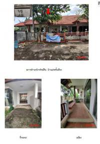 https://www.ohoproperty.com/2003/ธนาคารกรุงไทย/ขายบ้านเดี่ยว/ศรีสุนทร/ถลาง/ภูเก็ต/