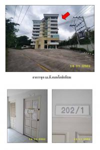 https://www.ohoproperty.com/3202/ธนาคารกรุงไทย/ขายคอนโดมิเนียม/อาคารชุด/นาเกลือ/บางละมุง/ชลบุรี/