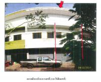 https://www.ohoproperty.com/2202/ธนาคารกรุงไทย/ขายอาคารพาณิชย์/ดอนสัก/ดอนสัก/สุราษฎร์ธานี/