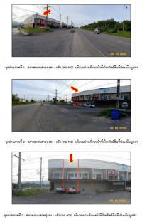 https://www.ohoproperty.com/2547/ธนาคารกรุงไทย/ขายอาคารพาณิชย์/ที่วัง/ทุ่งสง/นครศรีธรรมราช/