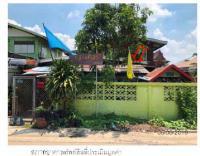 https://www.ohoproperty.com/1494/ธนาคารกรุงไทย/ขายบ้านเดี่ยว/ลำลูกกา/ลำลูกกา/ปทุมธานี/