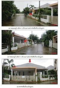 https://www.ohoproperty.com/3162/ธนาคารกรุงไทย/ขายบ้านเดี่ยว/โคกหล่อ/เมืองตรัง/ตรัง/