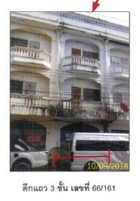 https://www.ohoproperty.com/1311/ธนาคารกรุงไทย/ขายอาคารพาณิชย์/คลองแห/หาดใหญ่/สงขลา/