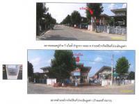ขายบ้านเดี่ยว ตำบลลำลูกกา อำเภอลำลูกกา ปทุมธานี ขนาด 0-0-60 ของ ธนาคารกรุงไทย
