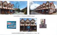 https://www.ohoproperty.com/1501/ธนาคารกรุงไทย/ขายทาวน์เฮ้าส์/ตำบลพะวง/อำเภอเมืองสงขลา/สงขลา/