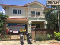 https://www.ohoproperty.com/694/ธนาคารกรุงไทย/ขายบ้านเดี่ยว/คลองพระอุดม/ปากเกร็ด/นนทบุรี/
