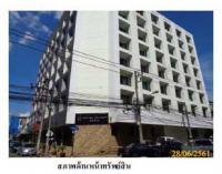 โรงแรมหลุดจำนอง ธ.ธนาคารกรุงไทย ตำบลหาดใหญ่ อำเภอหาดใหญ่ สงขลา