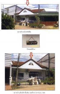 https://www.ohoproperty.com/663/ธนาคารกรุงไทย/ขายบ้านเดี่ยว/สำนักขาม/สะเดา/สงขลา/