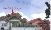 บ้านเดี่ยวหลุดจำนอง ธ.ธนาคารกรุงไทย ตำบลตะพง อำเภอเมืองระยอง ระยอง