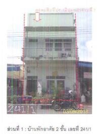 ขายบ้านเดี่ยว ตำบลคอหงส์ อำเภอหาดใหญ่ สงขลา ขนาด 0-0-40 ของ ธนาคารกรุงไทย