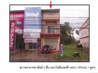 https://www.ohoproperty.com/1334/ธนาคารกรุงไทย/ขายอาคารพาณิชย์/กำแพงเพชร/รัตภูมิ/สงขลา/