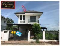https://www.ohoproperty.com/559/ธนาคารกรุงไทย/ขายบ้านเดี่ยว/หนองจอก/หนองจอก/กรุงเทพมหานคร/