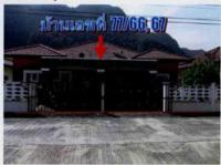 https://www.ohoproperty.com/63635/ธนาคารกรุงไทย/ขายบ้านแฝด/ถ้ำน้ำผุด/เมืองพังงา/พังงา/