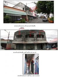 https://www.ohoproperty.com/2587/ธนาคารกรุงไทย/ขายอาคารพาณิชย์/หาดใหญ่/หาดใหญ่/สงขลา/