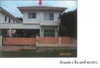 ขายบ้านแฝด ตำบลท่าอิฐ อำเภอปากเกร็ด นนทบุรี ขนาด 0-0-35.7 ของ ธนาคารกรุงไทย