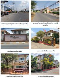 https://www.ohoproperty.com/2237/ธนาคารกรุงไทย/ขายบ้านเดี่ยว/บางหลวง/เมืองปทุมธานี/ปทุมธานี/