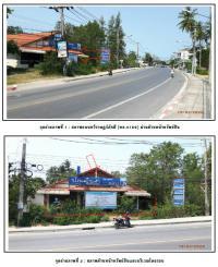 https://www.ohoproperty.com/924/ธนาคารกรุงไทย/ขายบ้านเดี่ยว/อ่างทอง/เกาะสมุย/สุราษฎร์ธานี/