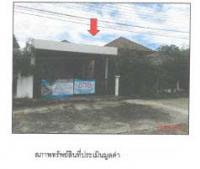 https://www.ohoproperty.com/910/ธนาคารกรุงไทย/ขายบ้านเดี่ยว/คลองแห/หาดใหญ่/สงขลา/
