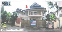 https://www.ohoproperty.com/1312/ธนาคารกรุงไทย/ขายบ้านเดี่ยว/ฉลอง/เมืองภูเก็ต/ภูเก็ต/