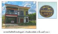 https://www.ohoproperty.com/2997/ธนาคารกรุงไทย/ขายบ้านเดี่ยว/ตำบลน้ำน้อย/อำเภอหาดใหญ่/สงขลา/