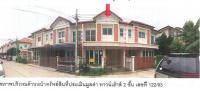 ขายทาวน์เฮ้าส์ ตำบลบางกร่าง อำเภอเมืองนนทบุรี นนทบุรี ขนาด 0-0-22.1 ของ ธนาคารกรุงไทย