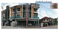https://www.ohoproperty.com/64184/ธนาคารกรุงไทย/ขายทาวน์เฮ้าส์/แขวงท่าแร้ง/เขตบางเขน/กรุงเทพมหานคร/
