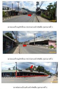 https://www.ohoproperty.com/1380/ธนาคารกรุงไทย/ขายบ้านเดี่ยว/อ่างทอง/เกาะสมุย/สุราษฎร์ธานี/