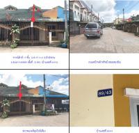 https://www.ohoproperty.com/835/ธนาคารกรุงไทย/ขายทาวน์เฮ้าส์/สำนักขาม/สะเดา/สงขลา/