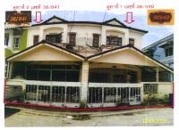 ขายทาวน์เฮ้าส์ แขวงสามวาตะวันตก เขตคลองสามวา กรุงเทพมหานคร ขนาด 0-0-41 ของ ธนาคารกรุงไทย