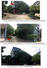 https://www.ohoproperty.com/138394/ธนาคารกรุงไทย/ขายคอนโดมิเนียม/อาคารชุด/ป่าตอง/กะทู้/ภูเก็ต/