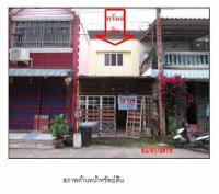 https://www.ohoproperty.com/574/ธนาคารกรุงไทย/ขายทาวน์เฮ้าส์/คลองแห/หาดใหญ่/สงขลา/