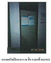 ขายคอนโดมิเนียม/อาคารชุด ตำบลบางพูน อำเภอเมืองปทุมธานี ปทุมธานี ขนาด 27.82 (ตร.ม.) ของ ธนาคารกรุงไทย