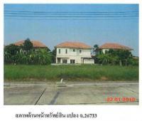 https://www.ohoproperty.com/3111/ธนาคารกรุงไทย/ขายที่ดินเปล่า/ท้ายเกาะ/สามโคก/ปทุมธานี/
